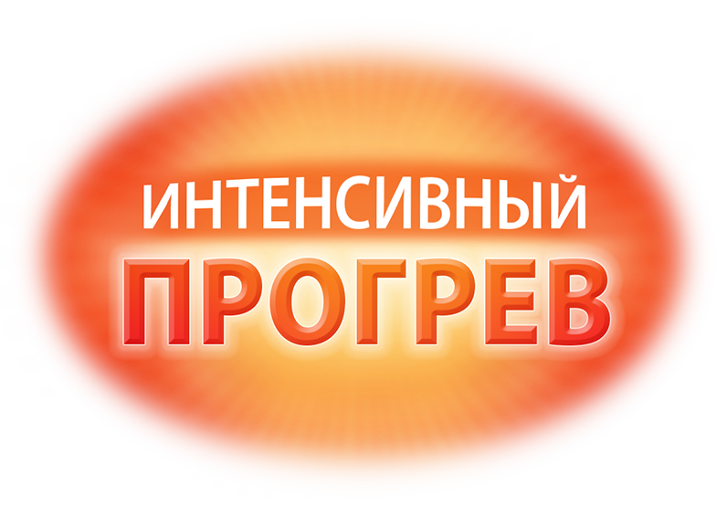 znak_progrev